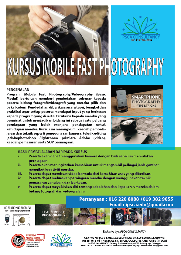 mobile fast photography